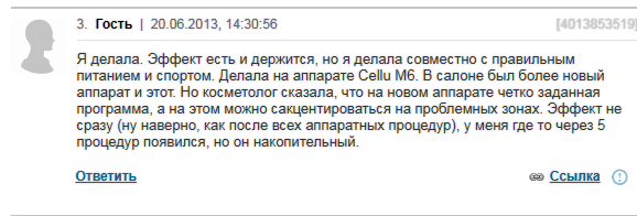 Cellu M6 отзыв