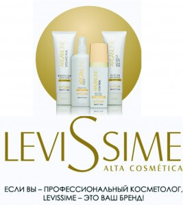 levissime - LEVISSIME
