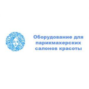 """rmESzLaj xg 300x300 - Компания """"Бьюти Салон"""""""