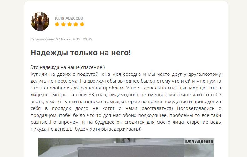 gezatone m1601 отзыв