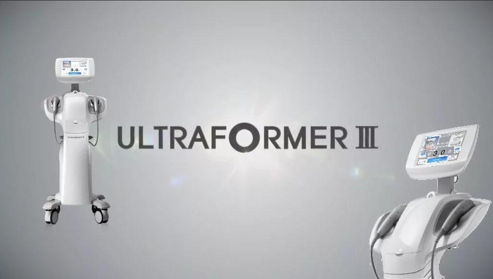 Ультраформер