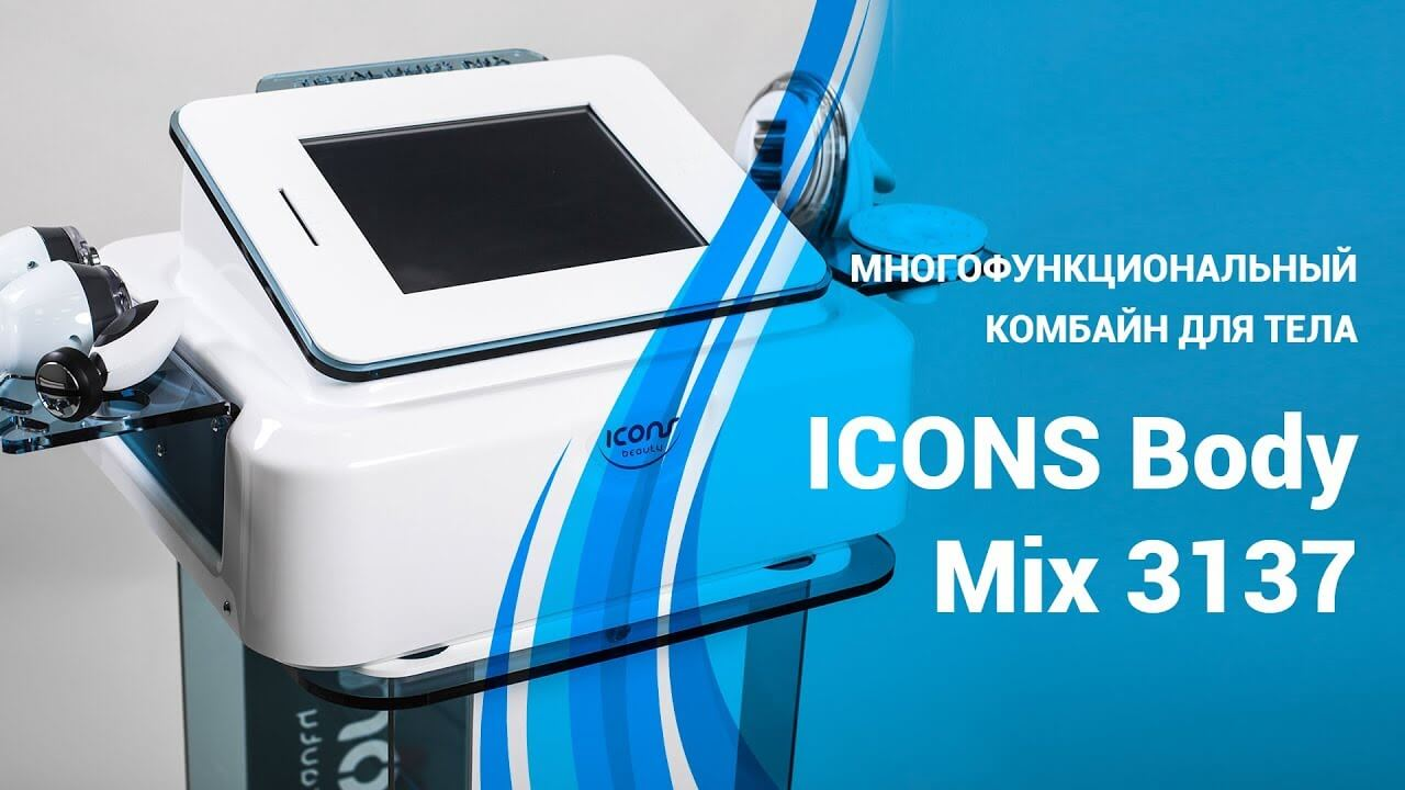 ICONS Body Mix 3137