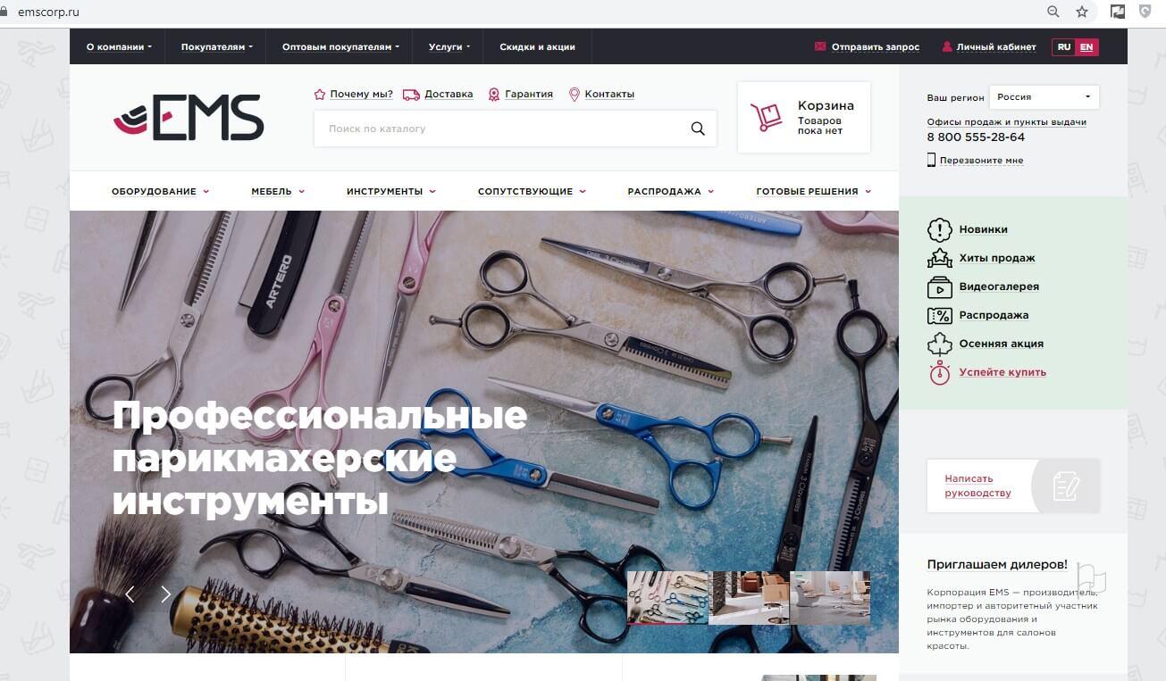 evsromedservis - Парикмахерское оборудование - рейтинг производителей