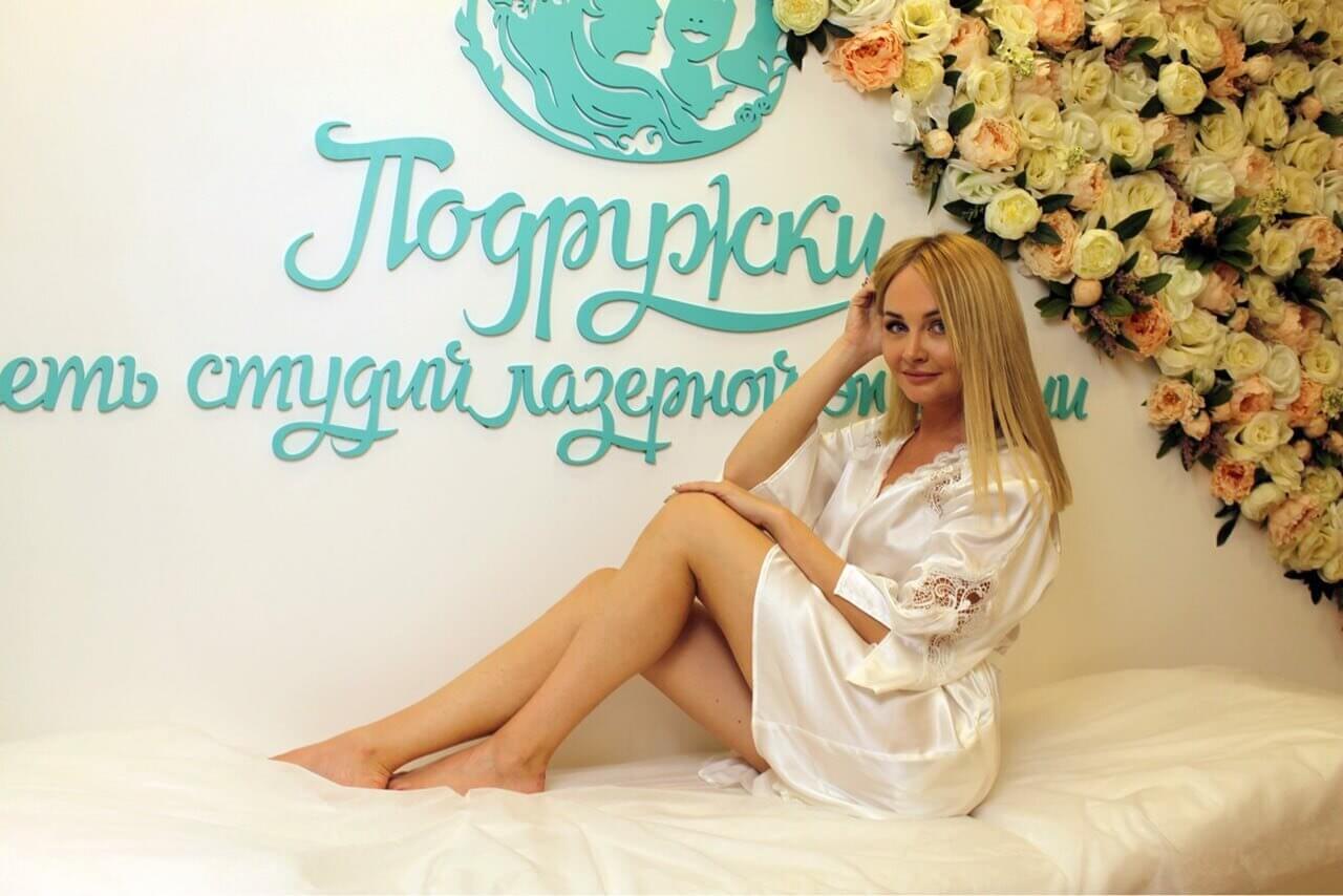 Podruzhki - Рейтинг студий лазерной эпиляции в Москве