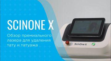 maxresdefault1 5 360x200 - ScinOne X