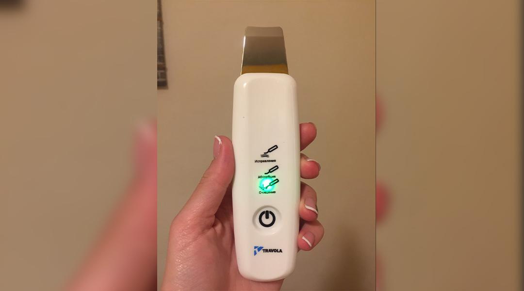 Travola - Аппараты для вакуумной чистки лица