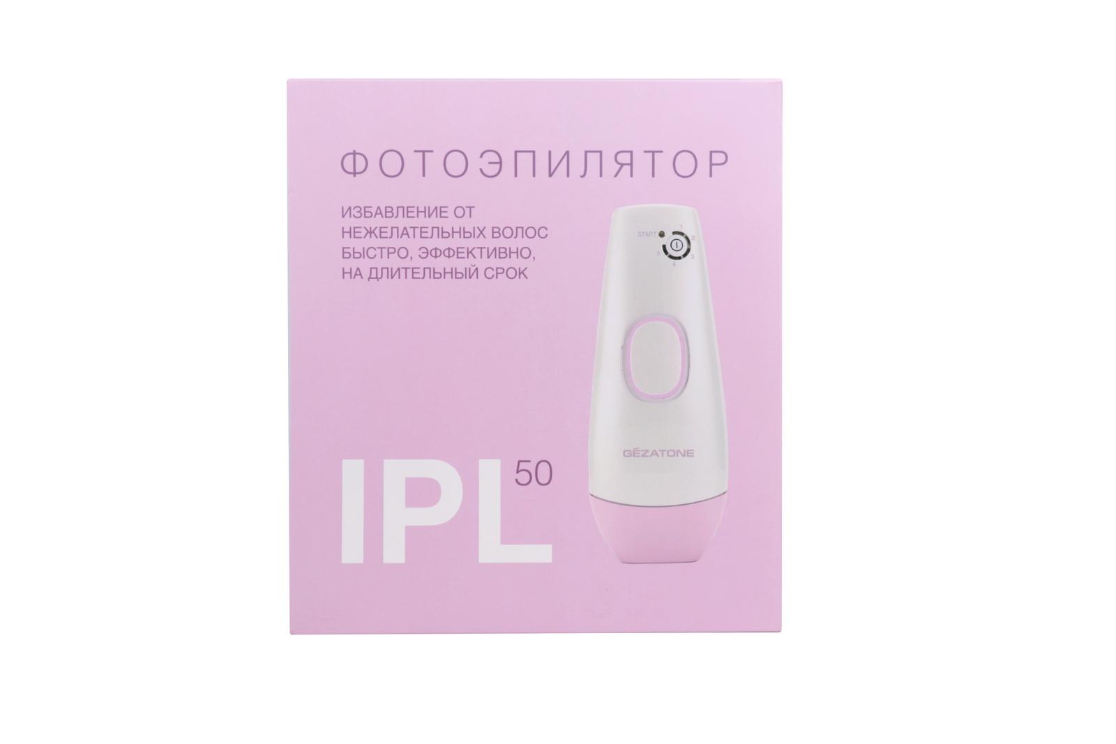 1036979673 - Фотоэпилятор IPL 50 Gezatone