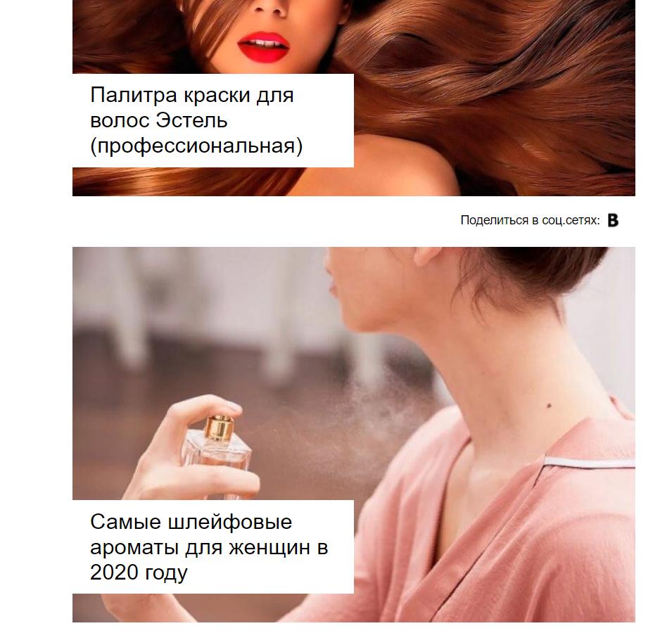 blog Maroshka - Обзор интернет-магазина косметики Maroshka.com