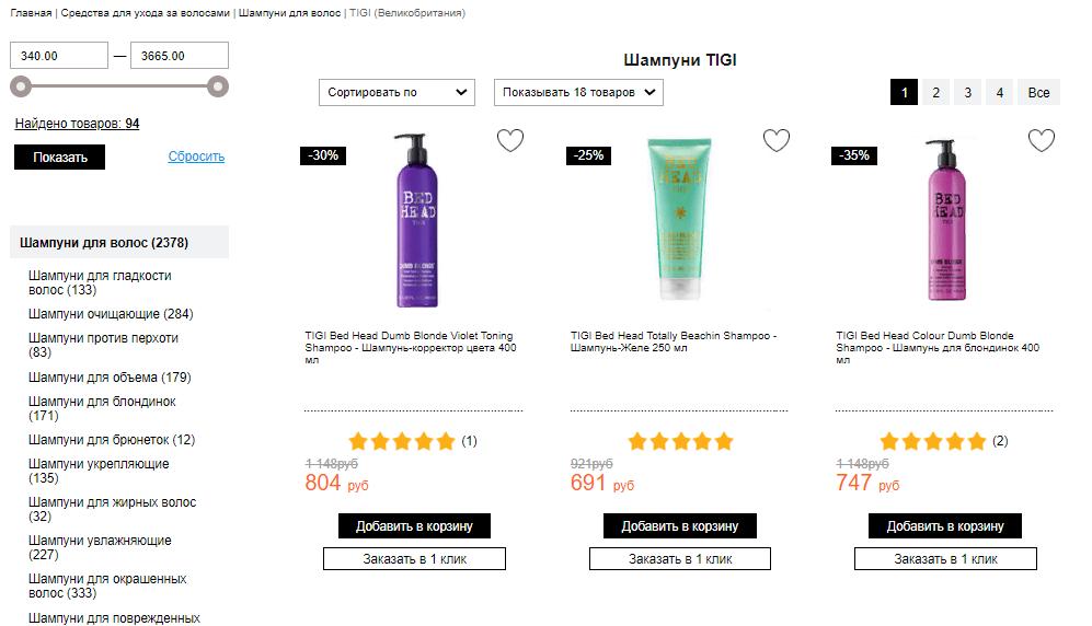 shampun Tidzhi - Обзор интернет-магазина косметики Maroshka.com